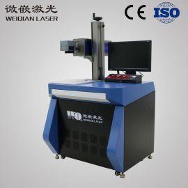 二氧化碳激光打标机电线电缆打码机电子配件激光喷码机二维码打标