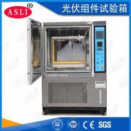 上海大型恒温恒湿实验箱_可程式恒温恒湿试验机
