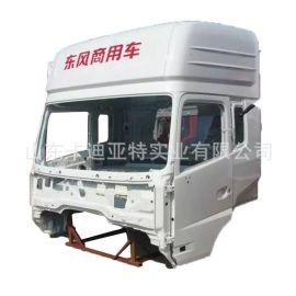 东风天龙/天锦高顶驾驶室总成钣金件 东风天龙原厂驾驶室钣金件