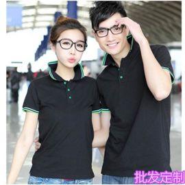夏装工作服定制印logo运动短袖有领t恤polo班服diy文化广告衫男女
