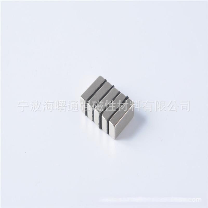 钕铁硼磁瓦,高性能磁铁。钕铁硼磁钢。微电机磁铁来图加工