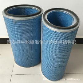 厂家直销 空气阻燃除尘滤筒P191920 P191178燃气轮机除尘滤筒