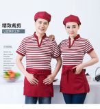 酒店服務員工作服短袖新款V領條紋T恤餐飲飯店奶茶燒烤制服夏季