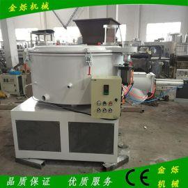 冷却高速PVC混合机 冷混机 高低速混料机组 SRL系列混合机