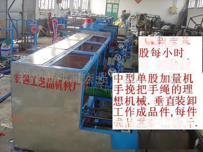 高产量纸绳机,多用向机,纸绳成型机,多条纸组绳合机