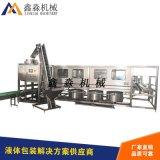 150-300-450-600-900桶五加仑大桶水18.9升灌装机