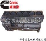康明斯QSB7发动机缸体 龙工6245挖掘机
