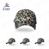 帽子女士秋冬新款字母刺繡棒球帽韓版戶外時尚百搭豹紋鴨舌帽