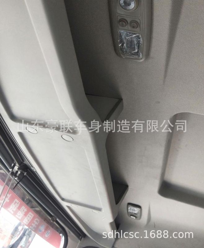 陕汽德龙f3000高顶珠光钼红驾驶室总成平稳舒适豪华高配厂家价格