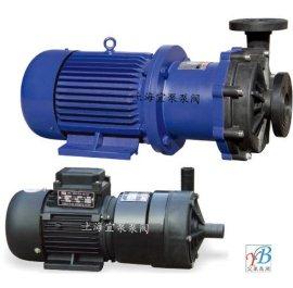 工程塑料磁力泵(CQF)