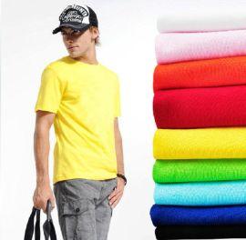 200克纯棉短袖文化衫批发/广告衫定做/上海厂家定制圆领t恤包邮