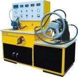 汽车方向机助力泵液压试验台(QFY-3)