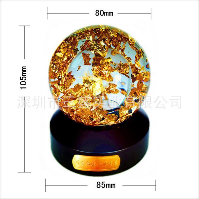 金箔風水球高檔禮品旋轉式金箔水晶球家居商務禮品定製