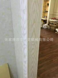 pvc木塑护墙板挤出生产线,pvc集成墙板挤出机
