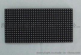 16*32点阵室内5.0全彩表贴三合一间距P7.62LED模组