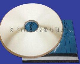 浙江破壞性膠帶廠家供應雙佳牌6釐快遞袋封口膠帶,破壞性膠帶