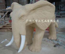 白色大象雕刻 景观大象装饰摆件 汉白玉大象喷水雕塑