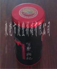 宁夏枸杞子特产包装罐, 圆形密封枸杞礼品铁罐