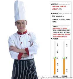 厨师服 酒店厨师套装 厨师工作服
