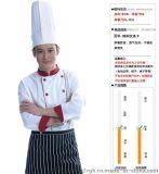 廚師服 酒店廚師套裝 廚師工作服