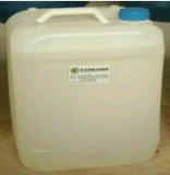 煤尘抑制剂,矿用制尘剂,隔爆煤尘抑制剂,