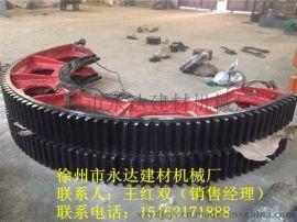 徐州球磨机大齿轮厂家