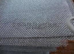 厂家直销宁夏宝圣鑫304不锈钢轧花网片,316不生锈轧花网,高强度