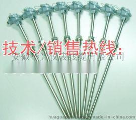 安徽WZP-232NNDC&WZP-233NM耐磨热电阻不愁销厂家&