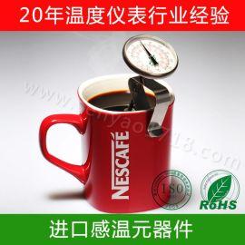 双金属温度计咖啡用 双金属温度计PT2005 咖啡温度计定制