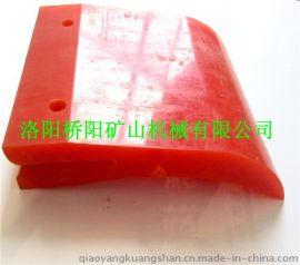 大量现货供应聚氨酯刮刀刮板