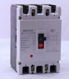 塑壳式断路器 RMM1-225/3300 上海人民 空气开关