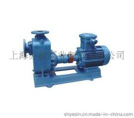 CYZ-A型自吸式离心抽油泵/自吸油泵/耐高温油泵