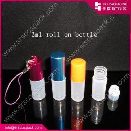 SRS 厂家直销3ml塑料滚珠瓶