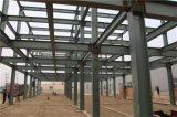 山东专业多层钢结构仓库