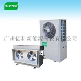 【工业型】生产线专用热泵烘干机