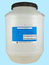 乳化劑1831中裂快型陽離子瀝青乳化劑1831