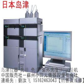 岛津液相色谱维修;液相配件LC维修
