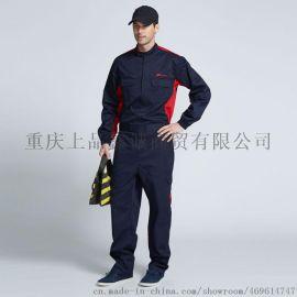 重庆江津吸湿排汗的工作服供应商