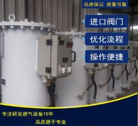 供应高压天然气水浴式气化器,天然气复热器