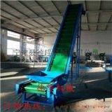 厂家定制粉碎料爬坡机裙边防滑皮带机90 120度大倾角加挡板输送机