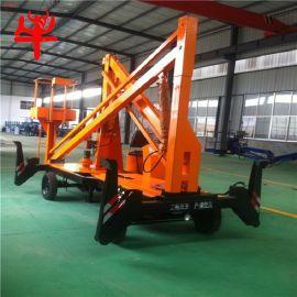 广告维修高空作业平台车柴油驱动曲臂式升降机自行走式液压升降梯