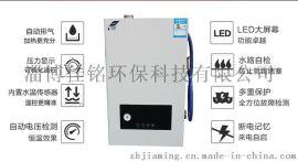 淄博佳铭电壁挂炉地暖家用电暖气炉 电锅炉智能10KW电取暖炉