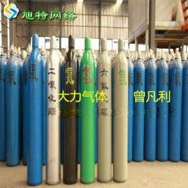 江门台山氩气氮气混合气批发
