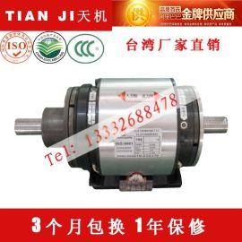 外露式电磁离合器刹车器组合体生产厂家价格
