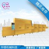 廣州商用洗碗機H5大型洗碗機,食堂酒店洗碗機