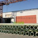 冀鳌DN300玻璃钢管道
