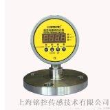 上海铭控MD-S825EKF卡箍式数显电接点压力表 快装式数显电接点