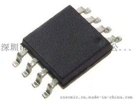 8秒定时IC芯片,单片机开发