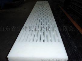 超高分子量聚乙烯(UHMWPE)造纸机械  吸水箱面板生产工厂