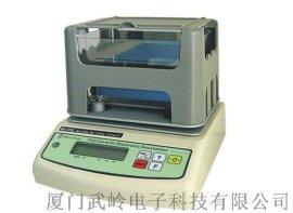 陶瓷密度计MH-600C